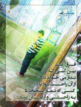 عکصالحین 34 نماز